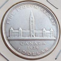 Канада, 1 доллар 1939 года, серебро 800/ 23,3276 г, KM#38, Королевский визит - архитектура, география, юбилейная
