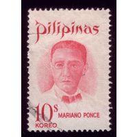 1 марка 1970 год Филиппины 949