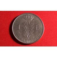 1 франк 1958 - BELGIQUE. Бельгия.