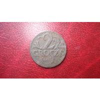 2 гроша 1927 год Польша