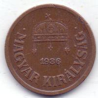 Венгрия, 2 филлера 1936 года.