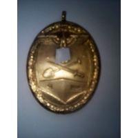 Медаль ''Западный Вал'