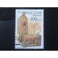 Россия 1993 Городецкая роспись