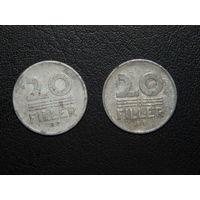 Венгрия 20 филлеров список (цена за монету)