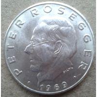 25 шилингов 1969, Австрия, Петя