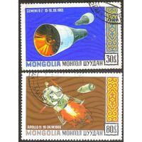 Монголия 1971. Космос (2 шт.)