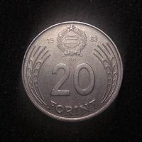Венгрия, 20 форинтов 1983