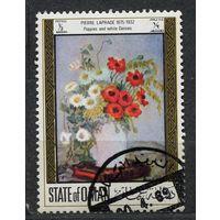 Живопись. Цветы. Маки и ромашки. Оман. 1969.