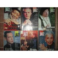 Журнал Jazz-Квадрат N1(15)-12(26), 1999