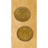 Таджикистан 20 дирам 2006 VF