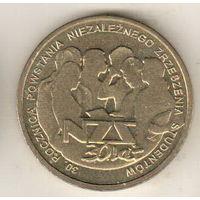 Польша 2 злотый 2011 30 лет Независимому Студенческому Союзу (NZS)