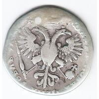 Рубль 1720г
