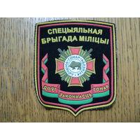Шеврон бригада специального назначения 2 МВД