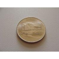 """Судан. 50 гирш 1989 год  KM#109  """"Центральное здание банка"""""""