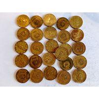 Монеты Доминиканская республика с рубля.