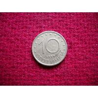 Болгария 10 стотинок 1999 г.