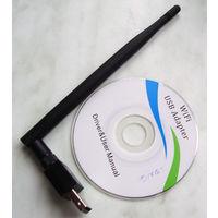 WI-FI USB Adaptor