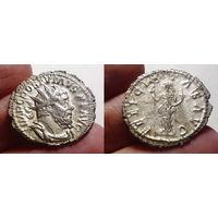 Римская Империя, император Постум, антониниан, 260-269 годы
