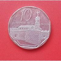 65-08 Куба,10 сентаво 1996 г.
