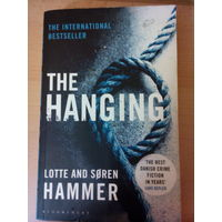 """The hanging"" L. and S. Hammer (на английском языке)"