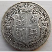 15 Великобритания пол кроны 1918 год, серебро