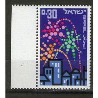 Израиль. Михель- 358. Чистая.