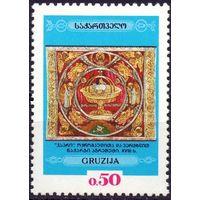 Грузия 1993 69 1e Музей MNH ангелы
