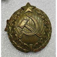 Накладка СССР..