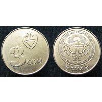 W: Киргизия 3 сом 2008 (1123)