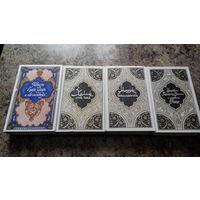 Арабские сказки - Тысяча и одна ночь - 4 книги