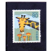 Япония. Ми-2240.День письма - Жираф с письмом. 1994.