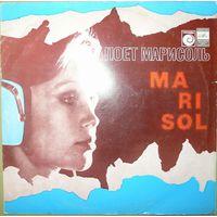 Marisol - Поет Марисоль