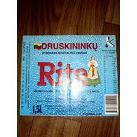 Этикетка от напитка.Литва