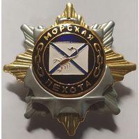 Значок мет. Орден-звезда МП (скорпион на андр. флаге)