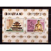Бутан-1965,(Мих. Бл.3)  ** , Выставка в Нью-Йорке