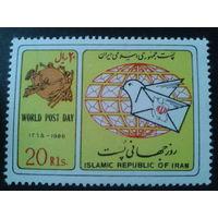Иран 1986 день почты ВПС