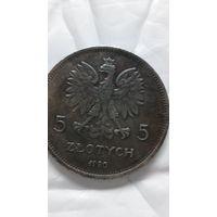 Польша 5 злотых 1930г. копия.  распродажа