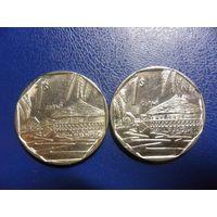 Куба 1 песо 1998,2007 г.-цена за монету