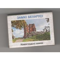 Новогрудский замок. Возможен обмен