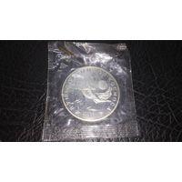3 рубля 1992 Международный год космоса пруф