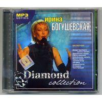 Mp3 Ирина Богушевская