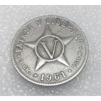 5 сентаво 1961 Куба #01