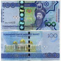 Туркменистан. 100 манат 2017. [UNC]