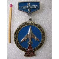 Знак. 40 лет Гвардейскому Краснознамённому Брестскому полку. 1944-1984