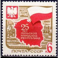 СССР 1969 3691 25 лет Польше MNH флаг герб