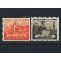 Румыния НР 1953 3-й конгресс профсоюзов республики #1419-20**