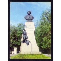 СССР ДМПК 1977 Ульяновск И.Н.Ульянов Ленин