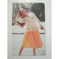 Карманный календарик. Журнал Украина . 1988 год