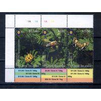 Насекомые на марках острова островов Кука 52 Михель-евро