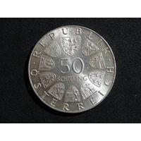 Австрия 50 шиллингов, 1974